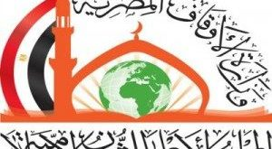 <center>المؤتمر الثلاثون للمجلس الأعلى للشئون الإسلامية سبتمبر 2019م<br/>مع دعوة نخبة واسعة من شباب علماء أفربقا لحضور المؤتمر<center/>
