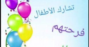 <center>مشاركة مجلة الفردوس احتفالات عيد الفطر المبارك <center/>