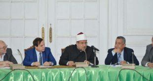 خلال الاجتماع التحضيري للمؤتمر الثلاثين للمجلس الأعلى للشئون الإسلامية
