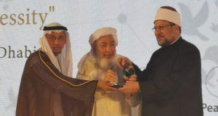 تكريم وزير الأوقاف بدولة الإمارات لكونه أحد أكثر العلماء تأثيرًا في نشر ثقافة السلام العالمي