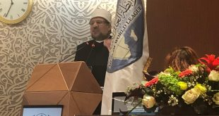 تصفيق حاد للتجربة المصرية في بناء دولة المواطنة بالأمم المتحدة وزير الأوقاف على منصة الأمم المتحدة لليوم الثالث على التوالي : دولة المواطنة الحديثة هي الحل في قضايا التعايش السلمي